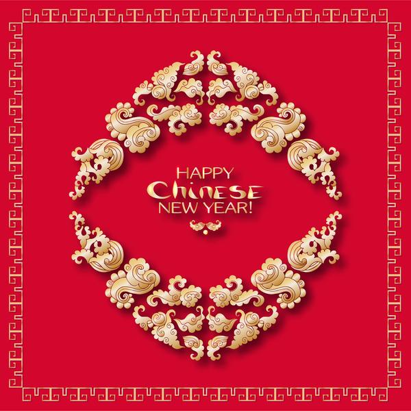 year new chinese 2018
