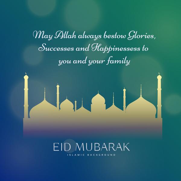 Mubarak Eid blurs