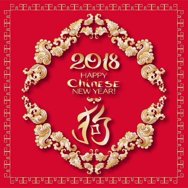 、2018 年中国、犬、新しい年