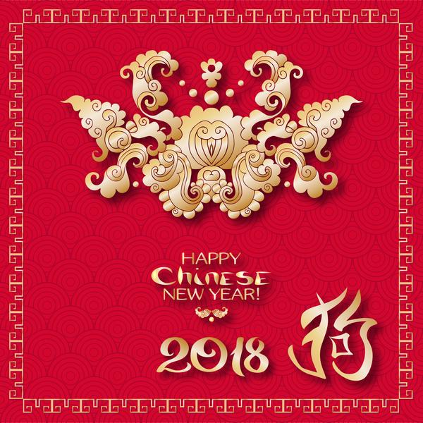 Nuovo Cinese cane anno 2018