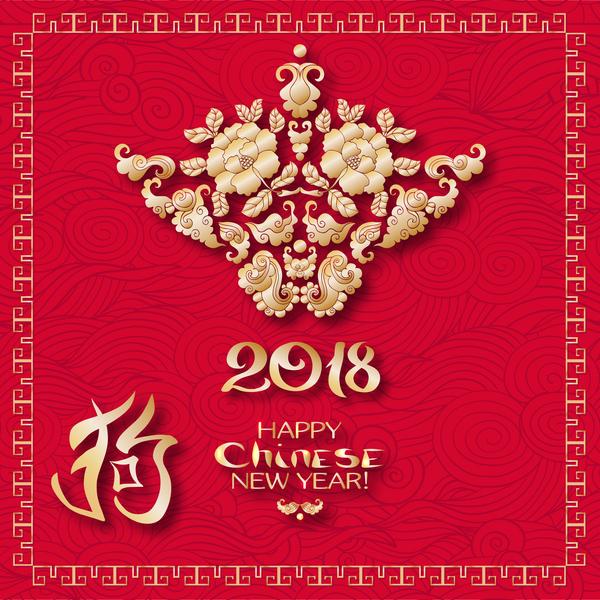 Neu Jahr Hund chinesische 2018