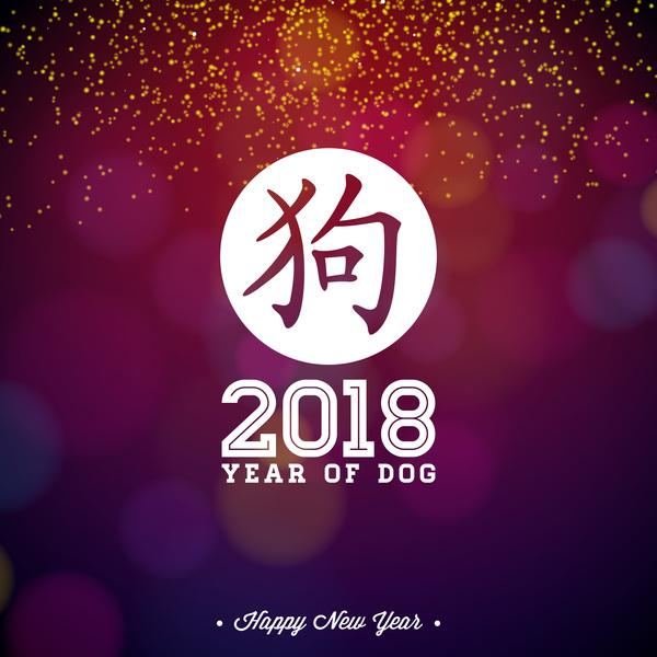 nya Hund ar 2018