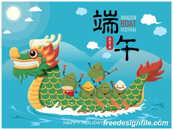 中国 ポスター ボート フェスティバル ドラゴン