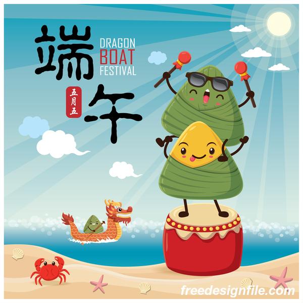 祭 中国 ポスター ドラゴン 、ボート