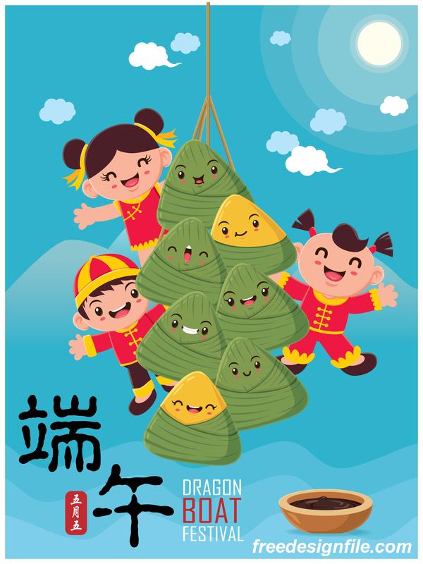 Kina festival draken bat affisch