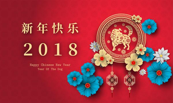 röda nya Kinesiska Hund ar 2018