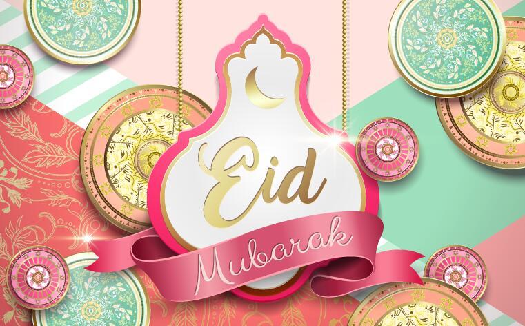Mubarak ismalic décoratif Aïd al-Adha