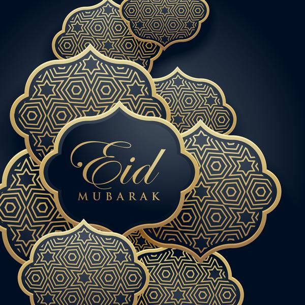 Mubarak Etiketten Eid dunkel Dekor