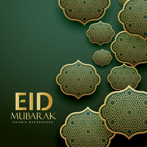 Mubarak etichette Eid dark arredamento