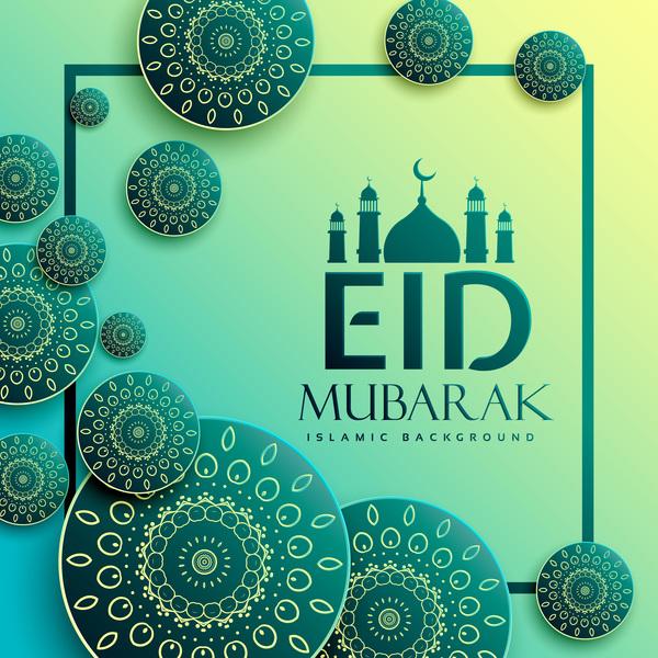 Rahmen Mubarak islamische Eid Dekor