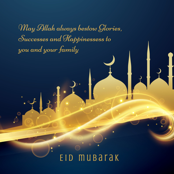 Mubarak golden Eid costruzione