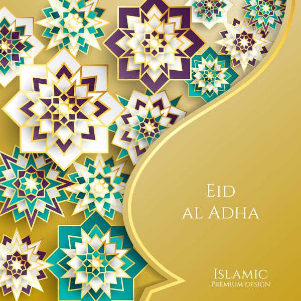 Les styles décoratifs islamiques