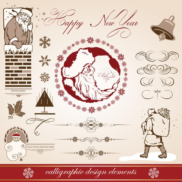 merry jul caligraphic