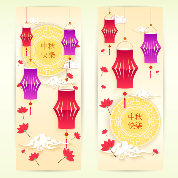 verticale mid festival banner autunno