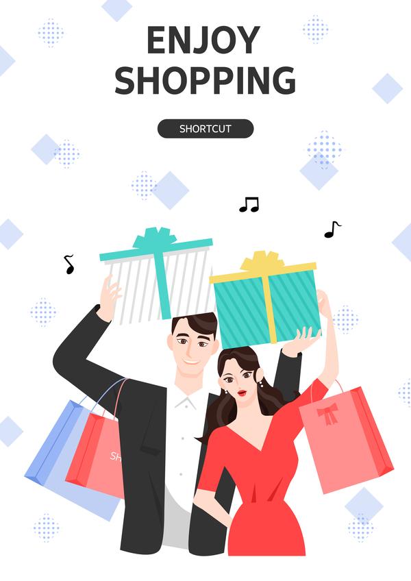 shopping people mode