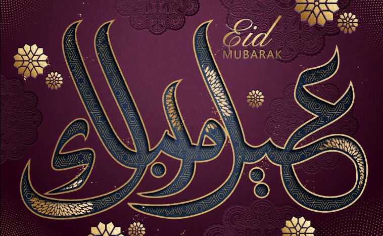 violet Mubarak Eid