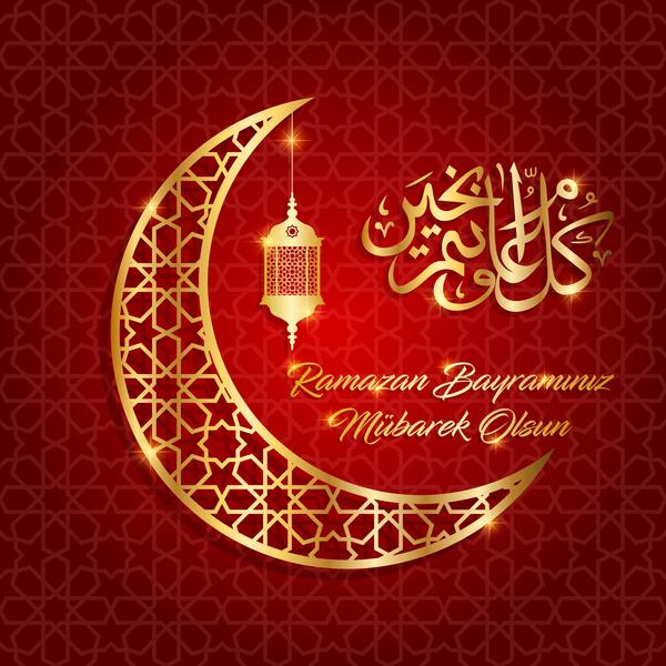 ramazan Mond golden