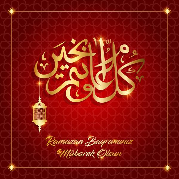 stilar rod ramazan