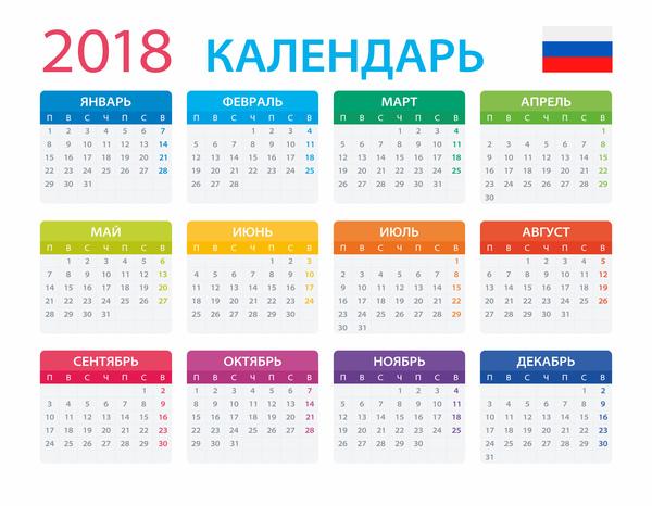 Russia 2018 calendario