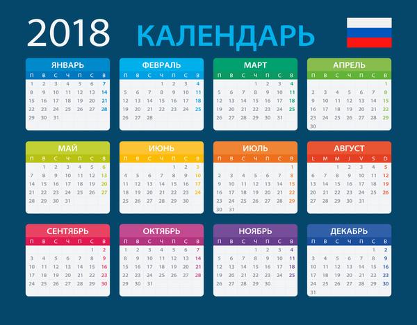 Ryssland Kalender 2018