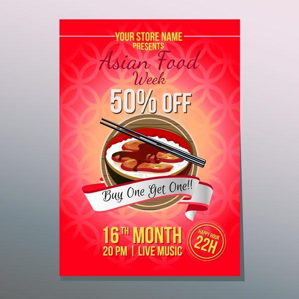 semaine poster Cuisine Asiatique