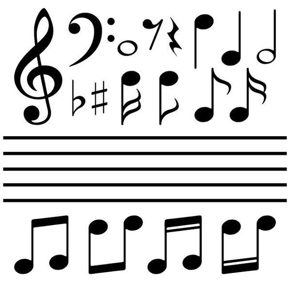 symboler stave musikaliska